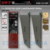 DWT Полотно SSB-123MP сабл.(2шт)