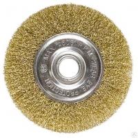 Корщетка дисковая для УШМ латунь Ø 125мм