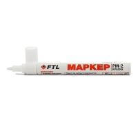 Маркер-краска FTL PM-2